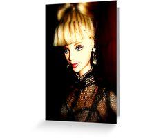 Sheer Illusion  Greeting Card