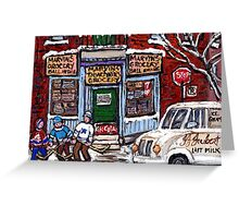 MONTREAL DEPANNEUR PAINTINGS ORIGINAL FOR SALE STREET HOCKEY GAME MONTREAL ART CITY LANDSCAPES Greeting Card
