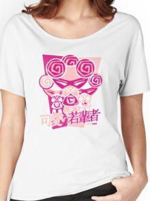 Cute Mascot Stencil Women's Relaxed Fit T-Shirt