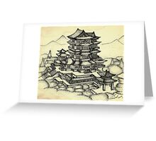 Made in China Greeting Card
