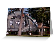Helicopter in the Yard Greeting Card