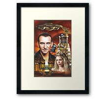 Christopher Ecclestone the 9th Doctor Framed Print