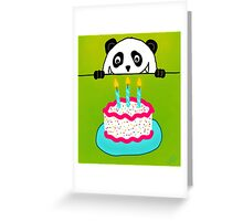 Now It's A Party! Greeting Card