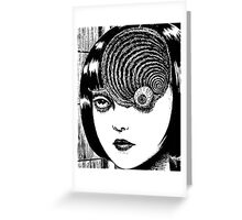 Uzumaki – Eye Greeting Card