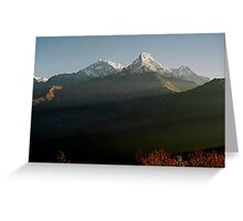 Annapurna South...  morning light. Greeting Card