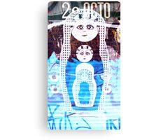 [P1240362-P1240363 _GIMP] Canvas Print