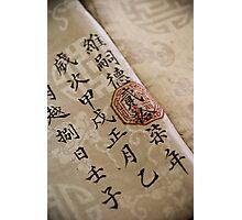 Silk Book Photographic Print