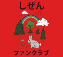 Nature Fan Club - しぜん ファンクラブ - Shizen Fan Kurabu One Piece - Long Sleeve