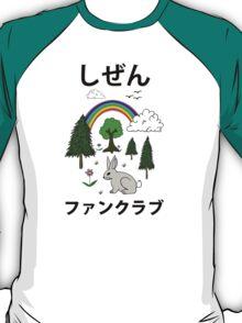 Nature Fan Club - しぜん ファンクラブ - Shizen Fan Kurabu T-Shirt