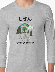 Nature Fan Club - しぜん ファンクラブ - Shizen Fan Kurabu Long Sleeve T-Shirt