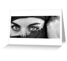 The world in your eyes Greeting Card