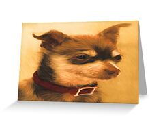 My Little Friend Greeting Card