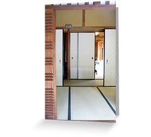Entrance to a Japanese Tea Ceremony house, Kyoto, Japan Greeting Card