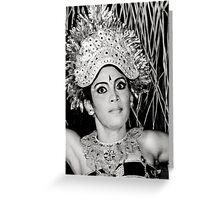 Balinese Dancer (bw) Greeting Card