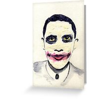 The  Real Joker Greeting Card