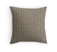 Chevron symbols texture in Champagne Red Throw Pillow