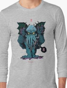 Strange Aeons Long Sleeve T-Shirt