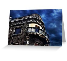 Paris Corner Building Fine Art Print Greeting Card