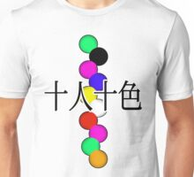 10 men, 10 colors Japanese kanji Unisex T-Shirt