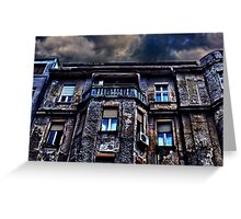 Ruined Residential Building Belgrade Greeting Card