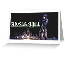 Ghost in The Shell motoko Greeting Card