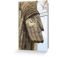 Ohm in Stone Greeting Card