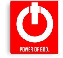 ACTS 8:10  POWER OF GOD Canvas Print