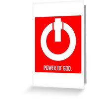 ACTS 8:10  POWER OF GOD Greeting Card