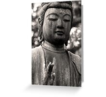 Japanese Buddha Greeting Card
