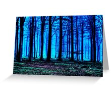 Into The Darkness Fine Art Print Greeting Card
