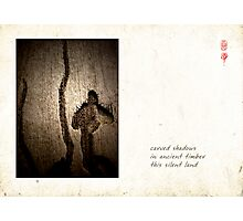 Silent Land Photographic Print