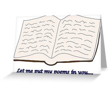 """Blades of Glory """"Let me put my poems in you…"""" Greeting Card"""