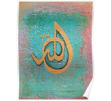 'Allah' is beautiful Poster