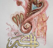 'Intention of the Heart'- Allah Akbar by Shahida  Parveen