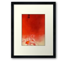 how do i stop missing you.... do i want to? Framed Print