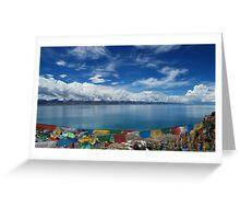 Nam Lake Greeting Card