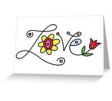 Love Card - white Greeting Card