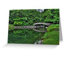 Filmore Glen State Park V HDR Greeting Card