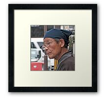 Outdoor Sushi Chef Framed Print