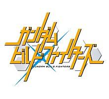 Gundam Build Fighters by darkclerick