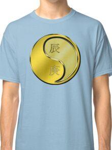 Dragon Yang Metal Classic T-Shirt