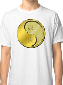 Dragon Yang Metal Classic T-Shirt