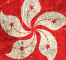 Vintage Aged and Scratched Hong Kong Flag Sticker
