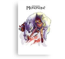 Urban Mononoke Canvas Print
