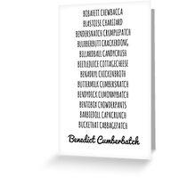 Britishguy Funnyname (Black words) Greeting Card