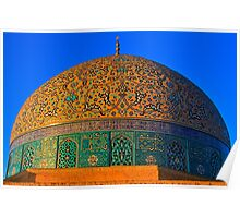 The Dome of Sheikh Lotf Allah Mosque - Esfahan - Iran Poster
