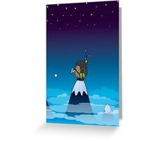 Where The Hell Am I ? Greeting Card