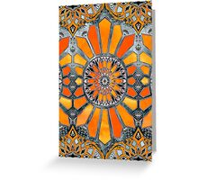 Celebrating the 70's - tangerine orange watercolor on grey Greeting Card