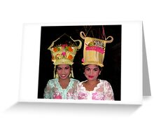 Dancers at the Temple, Ubud, Bali Greeting Card