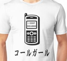 Call Girl Japanese Kanji T-shirt Unisex T-Shirt